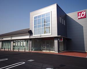 アイオー信用金庫 藤阿久支店