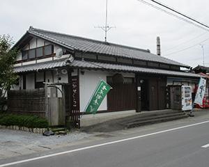 株式会社今井酒造店・喫茶室サロンかぜくら