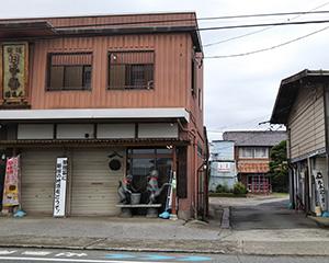 山崎酒造株式会社内 蔵図書館