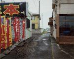 公開日:2020/9/19 撮影地:太田市