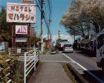 公開日:2020/10/29 撮影地:太田市