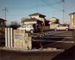 公開日:2020/10/24 撮影地:佐野市